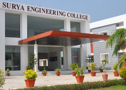 CfP: Conference on Computing Methodologies & Communication at Surya Engineering College, TN [Mar 11-13]: Submit by Jan 3: Expired