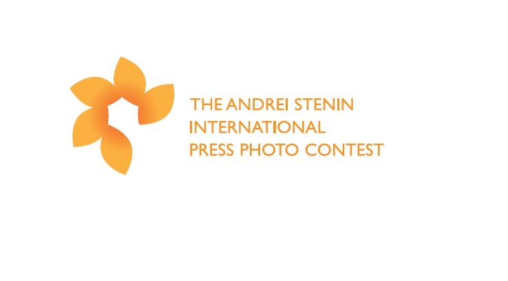 The Andrei Stenin International Photo Contest by UNESCO: Register by Feb 29, 2020