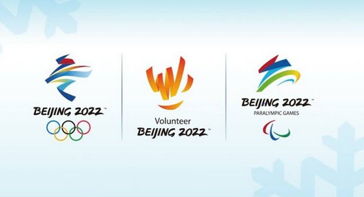 Global Recruitment of Games Volunteers for Beijing 2022 Olympic & Paralympic Winter Games: Apply by June 30