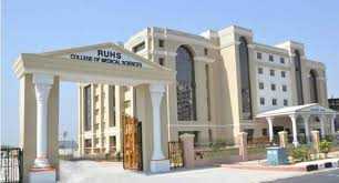 RUHS medical officers recruitment