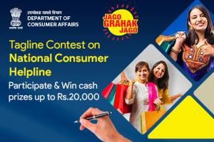 Tagline Contest on National Consumer Helpline [Prizes upto Rs. 20K]: Submit by Jan 23