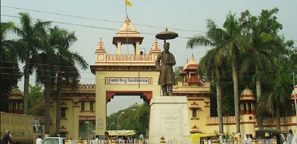 BHU temporary jobs
