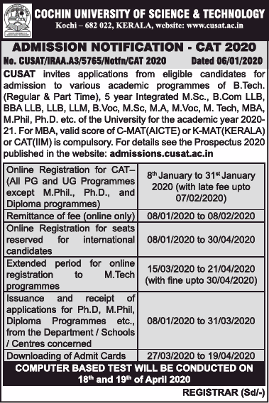 CUSAT Kochi Common Entrance Test 2020