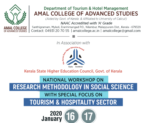 National Workshop on Research Methodology in Social Science with Special Focus on Tourism & Hospitality [Jan 16-17, Kerala]: Registrations Open