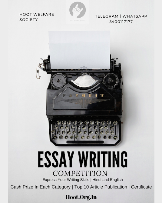 Essay Writing Competition by Hoot Welfare Society: Submit by March 5