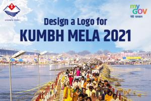 Logo Design Contest for Kumbh Mela 2021 [Prize worth Rs. 1 Lakh]: Submit by Jan 25