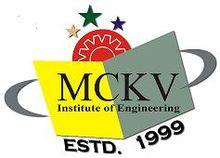 PRAYAS: Student Technical Article Presentation Competition at MCKV Institute of Engineering, Howrah [April 25]: Submit by March 12