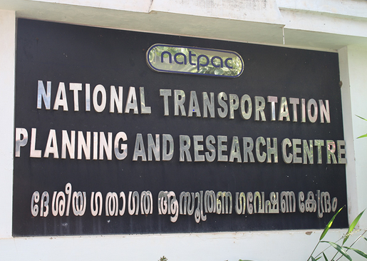 JOB POST: Scientists at National Transportation Planning & Research Centre, Kerala [13 Vacancies]: Apply by March 4