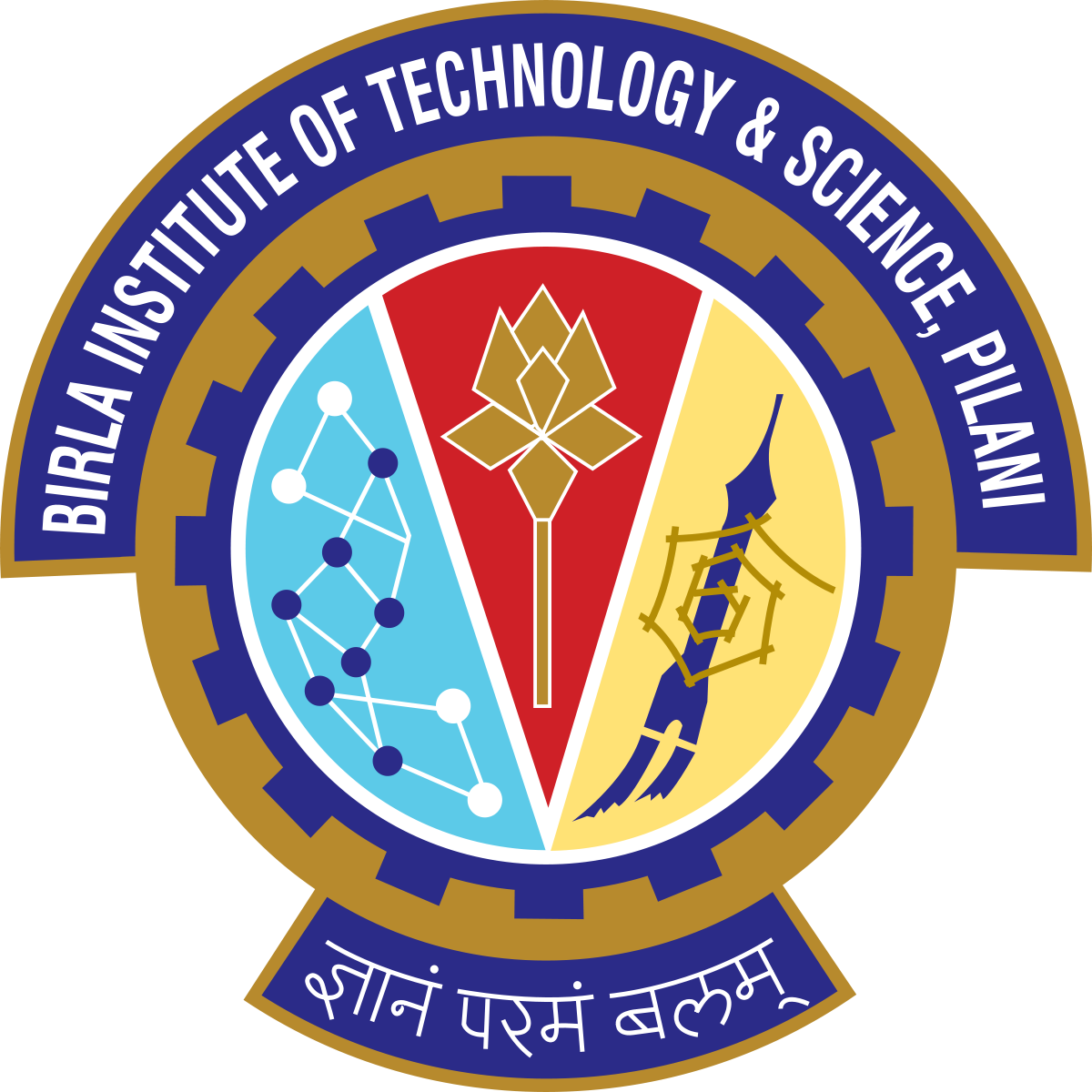 BITS Pilani Online PG Programme in Artificial Intelligence and Machine Learning: Apply by Mar 12