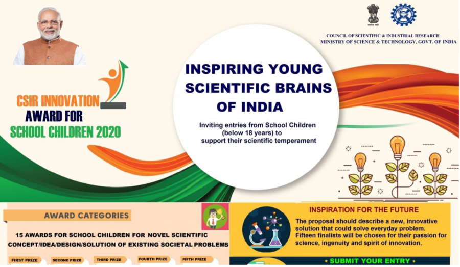 CSIR Innovation Award for School Children [Prizes Worth ₹ 4.2L]: Submit by April 30