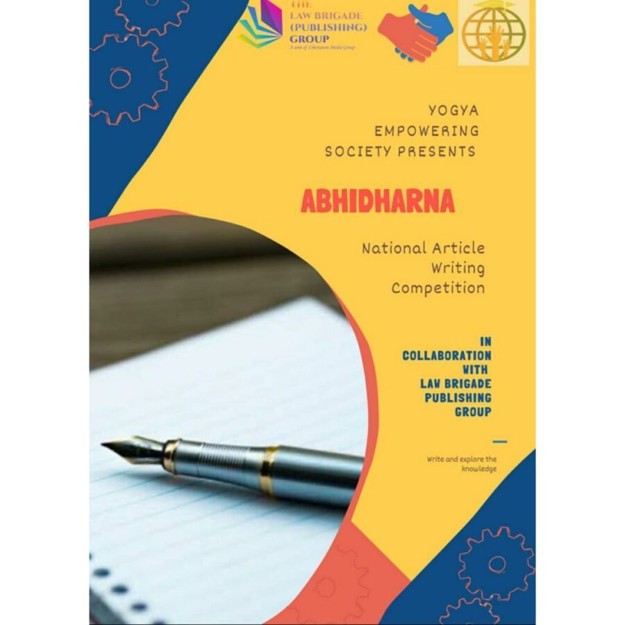 abhidharna article writing competition