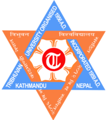 CfP: Conference on Sustainable Expert Systems at Tribhuvan University, Kathmandu [Sept 28-29]: Submit by Jul 8