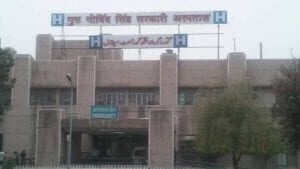 Govt. of NCT Delhi, Office of Medical Superintendent Guru Gobind Singh Government Hospital, Delhi is inviting applications from highly meritorious candidates for the post of Senior Residents (Non-Academic).
