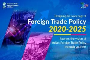 Design Contest Cover Page Foreign Trade Policy 2020-2025