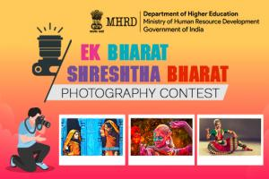 Ek Bharat Shreshtha Bharat Photography Competition