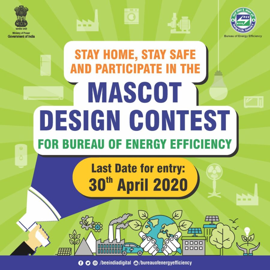 Mascot Design Contest for Bureau of Energy Efficiency 2020 by Govt of India [Prize upto Rs 10k]: Submit by Apr 30