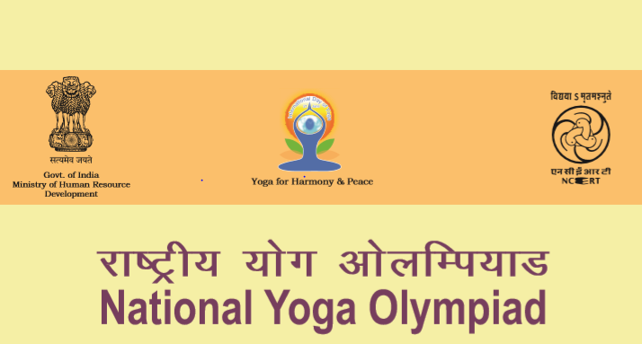 National Yoga Olympiad for School Students by NCERT [June 18-20, New Delhi]