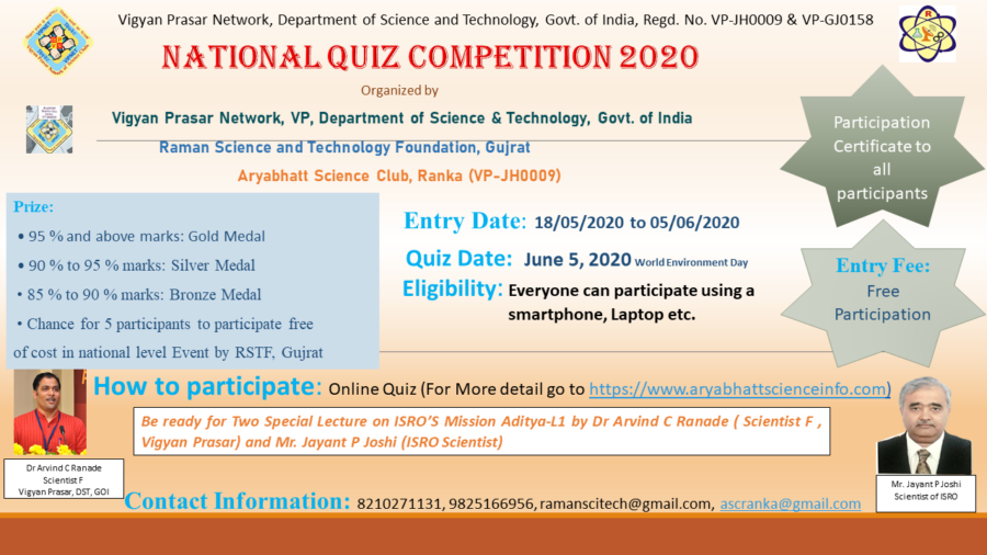 Online National Quiz Competition 2020 on the Birth Centenary of Vikram Sarabhai [June 5]: No Fee; Registrations Open
