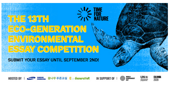 13th Eco-generation Environmental Essay Competition 2020 by Samsung & UN Environment [Win Exciting Prizes]: Submit by Sept 2