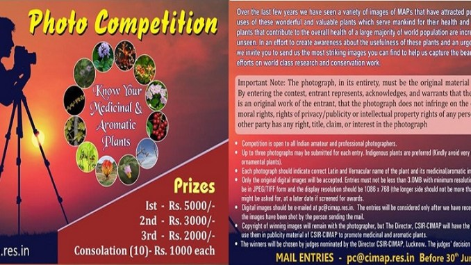 CSIR-CIMAP Photography Competition 2020 [Cash Prizes Worth Rs. 20k]: Apply by June 30