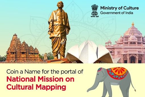 Coin a Name Contest for NMCM Portal by Ministry of Culture [Cash Prizes Worth Rs. 5k]: Register by June 6