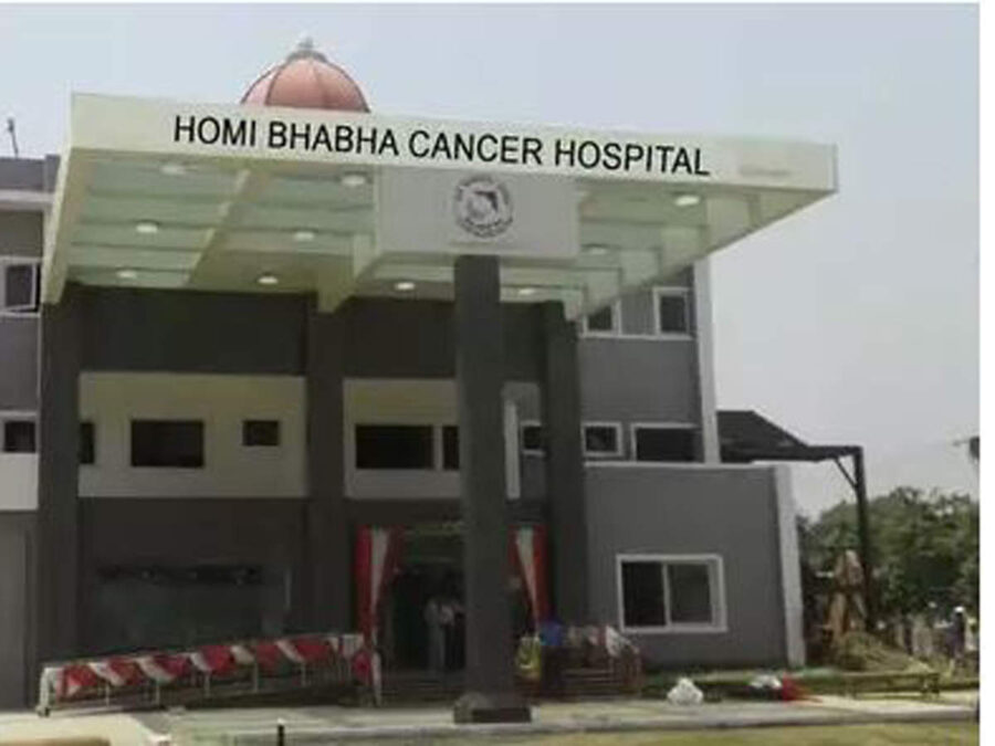 Homi Bhabha Cancer Hospital recruitment