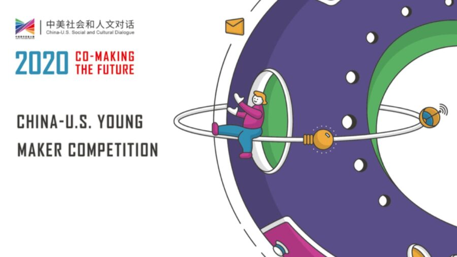 China US Young maker competition