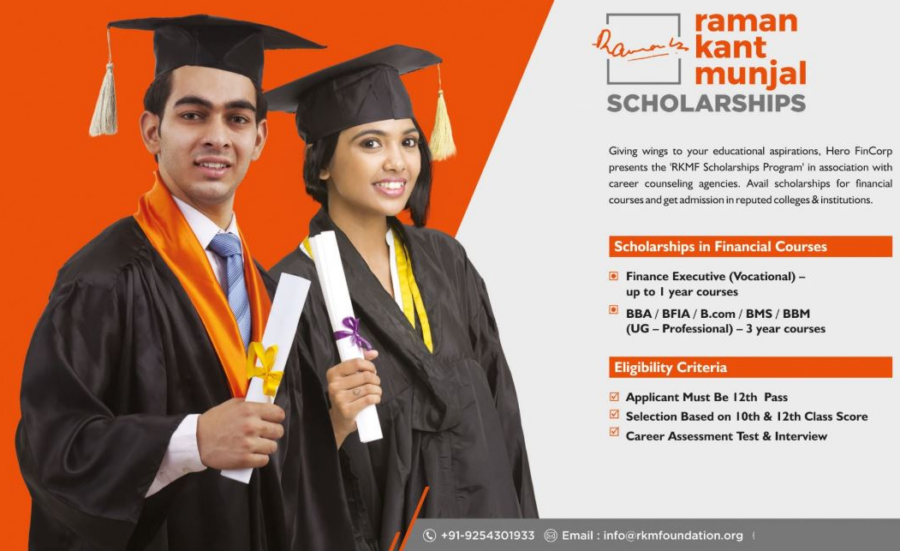 Hero Group's Raman Kant Munjal Scholarship 2020 for UG Courses in Finance & Management [Award Amount Upto Rs. 5 L]: Apply by July 31