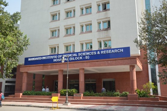 JOB POST: Senior Residents at Hamdard Institute of Medical Sciences & Research, New Delhi: Walk-in-Interview on July 13