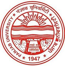 Panjab University Chandigarh job