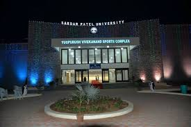 Sardar Patel University job