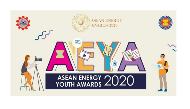 ASEAN Energy Youth Award 2020 for Young Educators: Apply by Aug 31