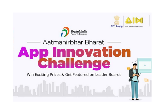 Digital India AatmaNirbhar Bharat Innovate Challenge by Govt. of India [Win Upto Rs. 20L]: Apply by July 18