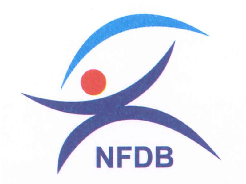 nfdb executive Recrutiment 2020