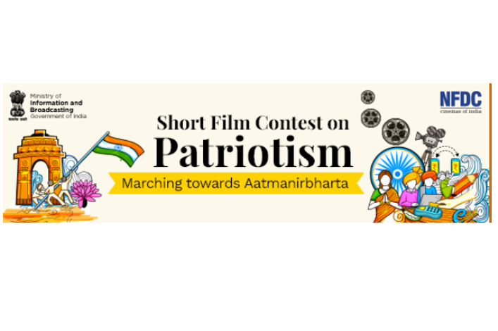 short film contest on patriotism aatmanirbharta