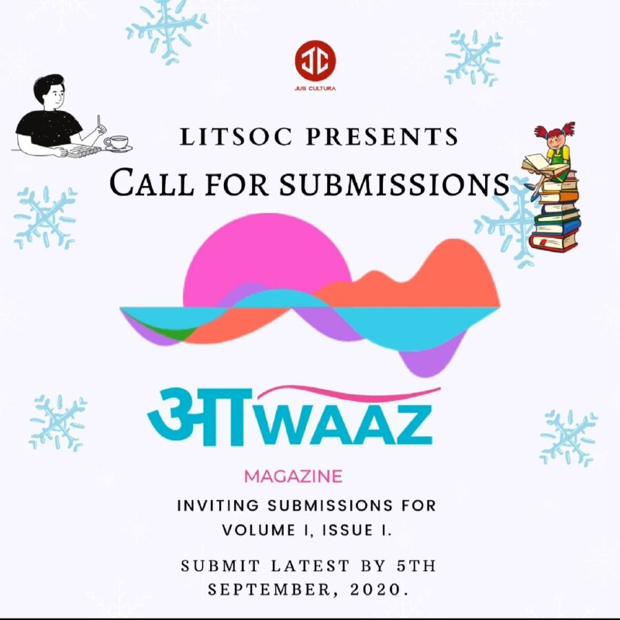 CfP: NLIU's Aawaaz: Literary E-Magazine [Volume 1, Issue 1]: Submit by Sep 5