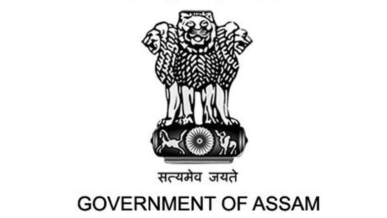 Govt of Assam District coordinator