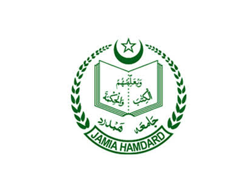 Jamia-Hamdard-Assistant Professors Recruitment