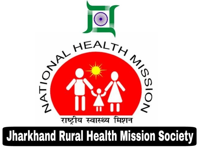 Jharkhand Rural Health Mission Society job