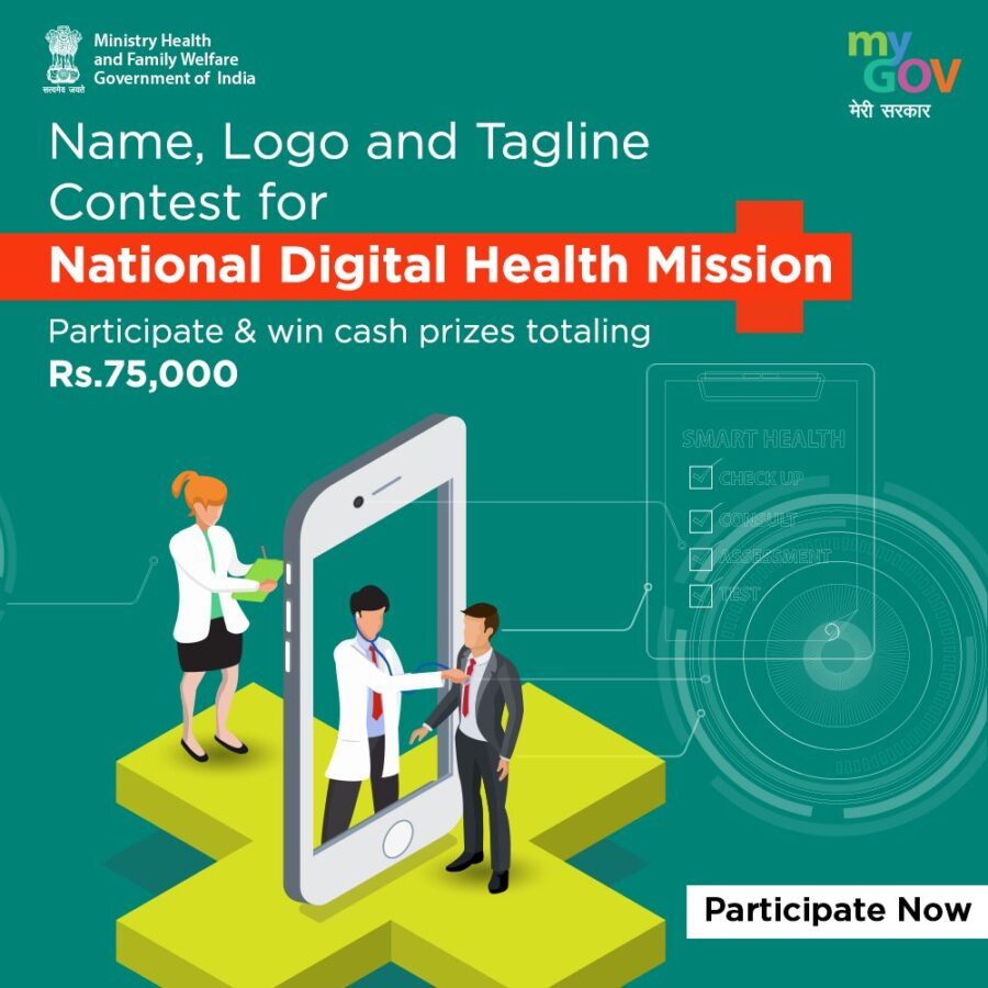 Name, Logo and Tagline Contest for National Digital Health Mission