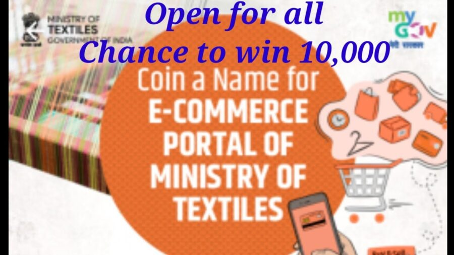 Coin a Name for e-commerce Portal of Ministry of Textiles [Prizes Worth Rs. 10k]: Register by Sep 18