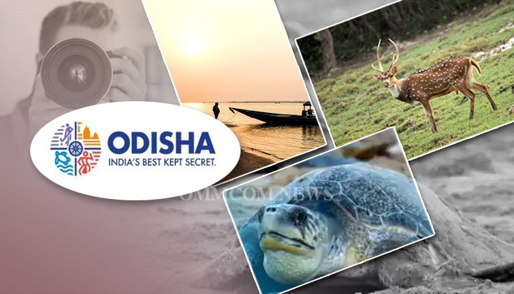 Department of Tourism Odisha Photography Contest [Exciting Prizes]: Apply by Sep 20: Expired