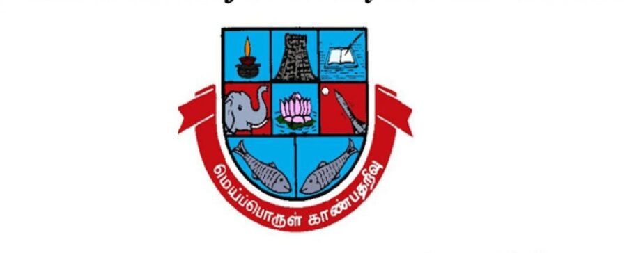 Research Assistant at Madurai Kamaraj University: Apply by Oct 20: Expired
