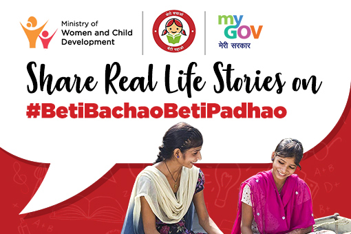 Share Real Life Stories on #BetiBachaoBetiPadhao Contest by Ministry of Women and Child Development: Submit by Sep 30