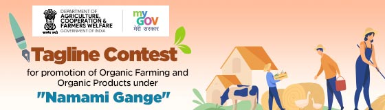 Tagline Contest for Promotion of Organic Farming and Organic Products under Namami Gange
