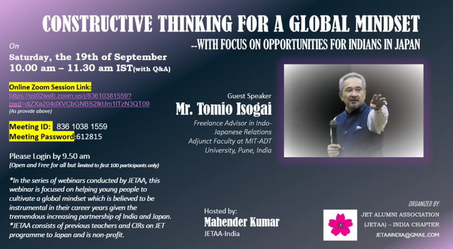 Discussion on Constructive Thinking for a Global Mindset by JETAA-India Chapter [Sep 19, 10:00 AM]: Invitation Open