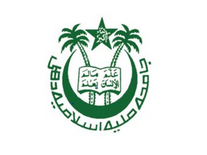 CfP: Conference on Research, Innovation & Knowledge: Changing Role of Libraries by Jamia Milia Islamia, Delhi [Sept 15-16]: Submit by Sept 10: Expired