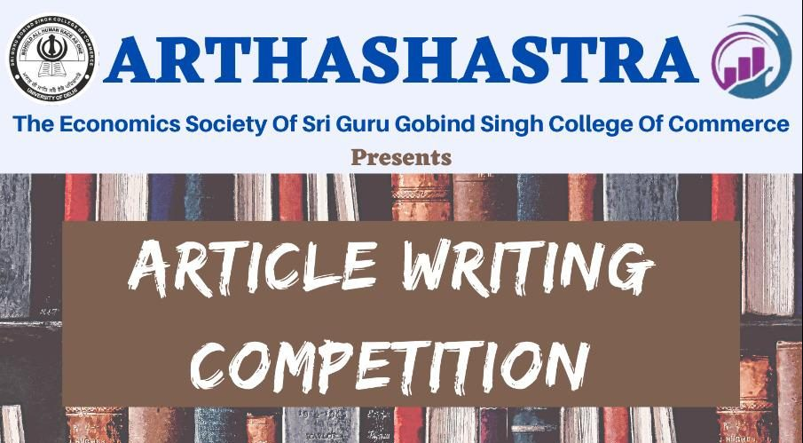 Article writing competition poster