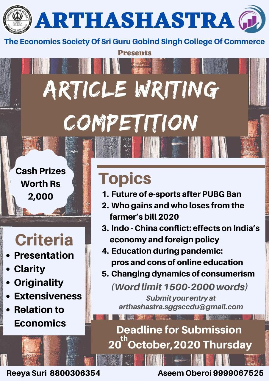 Article writing cmpetition poster 2 1