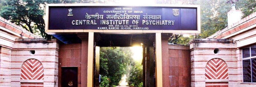 JOB POST: Assistant Professor at Central Institute of Psychiatry, Ranchi [19 Vacancies]: Apply by Oct 27: Expired
